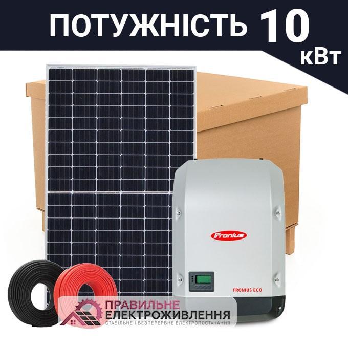Сонячна електростанція 10 кВт Premium