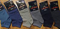 """Мужские короткие стрейчевые носки,хлопок""""LOMANI,Україна"""", фото 1"""