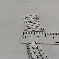 Срібна шпилька