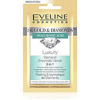EVELINE cosmetics 7 мл БРИЛЛИАНТЫ & 24k золото LUXURY АЛМАЗНЫЙ энзимными пилинг 3в1.