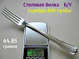 Столовые вилки Серебро 800* от 30 гривен за 1 грамм, фото 7