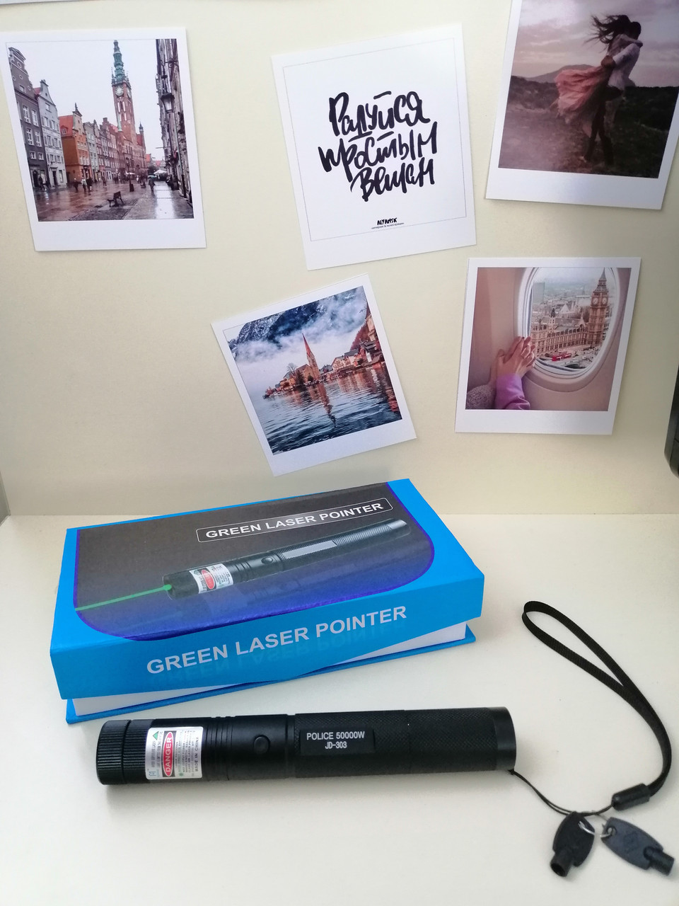 Мощная зеленая лазерная указка Laser pointer YL-303
