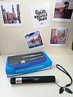 Мощная зеленая лазерная указка Laser pointer YL-303, фото 1