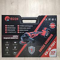 Аккумуляторная угловая шлифмашина ED-JM-7001 EDON