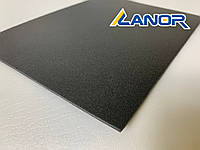 Lanor ППЕ 3002 (2мм) Тёмно-серый (D741)