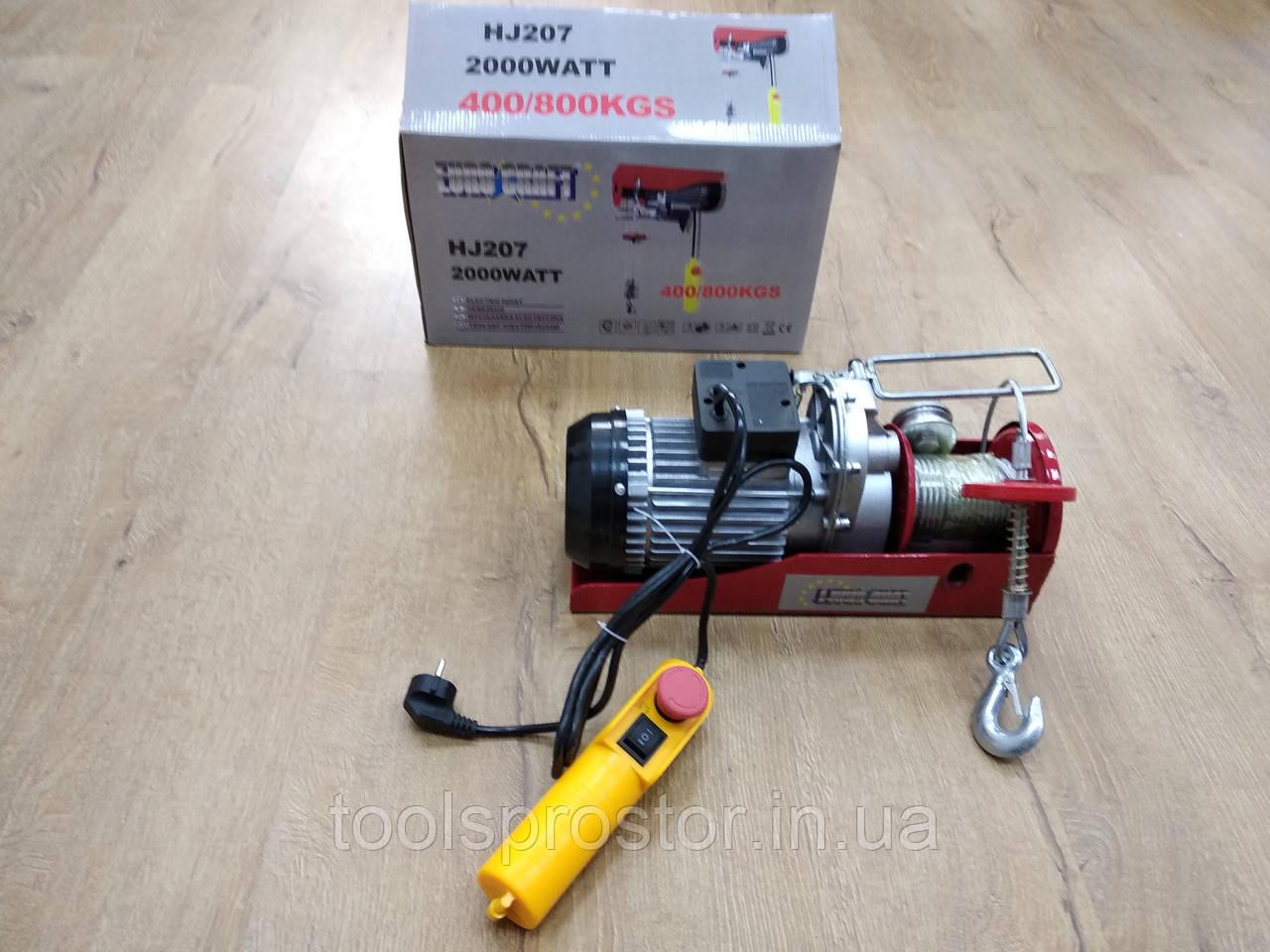 Тельфер Euro Craft HJ207 : 2 кВт   400/800kg