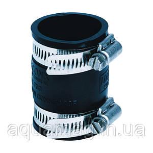 Гибкая муфта-переходник Pipeconx 50 х 50 мм для соединения труб