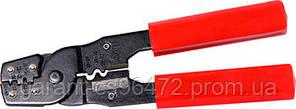 Інструмент e.tool.crimp.hs.202.b.0,35.5,5 для обтискача наконечників 0,35-5,5 кв. мм