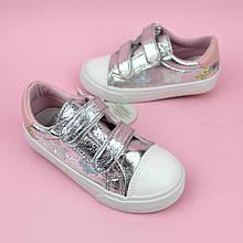 Серебристые кеды для девочки типу криперы на липучках Tom.m размер 25,27