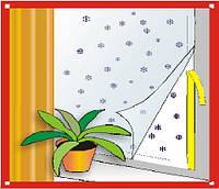 Теплосберегающая пленка-экран для утепления окон Эко-терм. Комплект для двухкомнатной квартиры