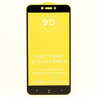 Защитное стекло AVG 9D Full Glue для Xiaomi Redmi 4X / 4X Pro полноэкранное черное