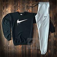 Мужской спортивный трикотажный костюм Nike в стиле Найк черный с серым