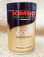 Kimbo Aroma Gold 100% arabica 250 gram - кофе молотый жестяная банка