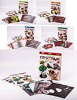 Набор для создания Оригами, OP-01-01,02,03,04,05