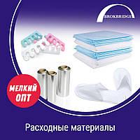 Расходные материалы для салонов красоты оптом. Прямые поставки от производителя (Китай, Корея, Европа, США)