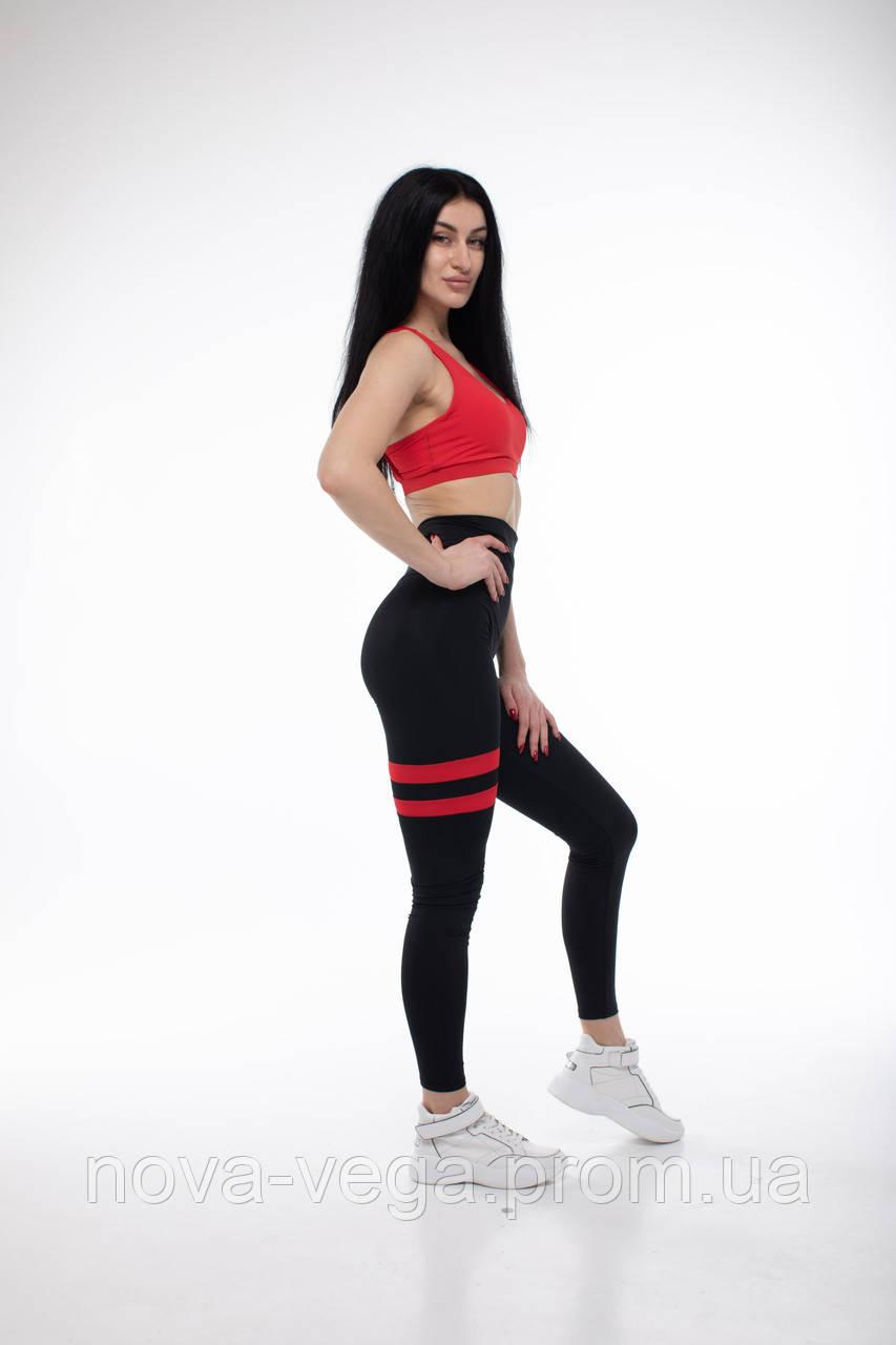 Спортивный Женский Топ с пуш-ап Nova Vega Red