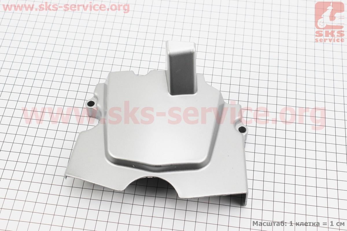 Крышка звезды передней (метал) CG/CB