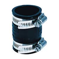 Гибкая муфта-переходник Pipeconx 63 х 63 мм для соединения труб