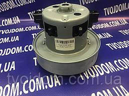 Двигатель для пылесоса VCM-M 10GU 2000W (S453H7X0275)