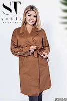 Женское стильное пальто батал
