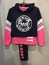 Спортивный костюм для девочки с лосинами 8,16 л