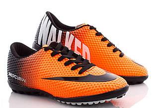Футзалки сороконожки помаранчеві 41 розмір