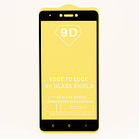 Защитное стекло AVG 9D Full Glue для Xiaomi Redmi Note 4X / Note 4 Global полноэкранное черное