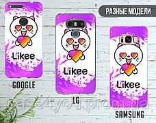 Силиконовый чехол для Samsung A720 Galaxy A7 (2017) Likee (Лайк) (28205-3439), фото 3