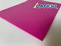Lanor ППЕ 3002 (2мм) Фуксия (R151)
