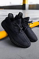 Кроссовки мужские летние качественные модные Adidas Yeezy Boost 350v2 Black