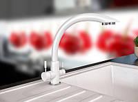 Смеситель кухонный с подключением к фильтру KAHER VENECIA 08 белый