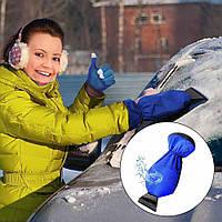 Скребок-варежка для чистки автомобиля