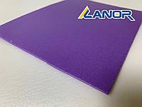 Lanor ППЕ 3002 (2мм) Фиолетовый (V641)
