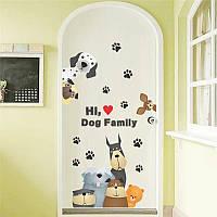 """Наклейка на стену, виниловые наклейки на дверь""""собачки Hi, Family Dog (45*60см лист)"""