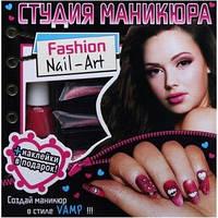 "Набор для дизайна ногтей ""Fashion Nail-Art"", студия маникюра vamp - Ranok Creative"