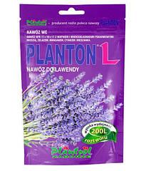 Удобрение Planton L (Плантон L) для лаванды 200g