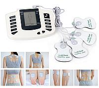 Электростимулятор точечный для тела и стоп - Electronic Pulse Massager JR-309A