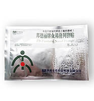 Zb Prostatic - Урологічний пластир