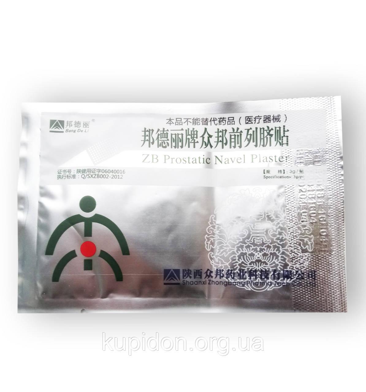 Zb Prostatic - Урологический пластырь