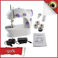 Швейная машинка miniSewing Machine. Портативная Мини швейная машинка 4 в 1 Mini Sewing Machine
