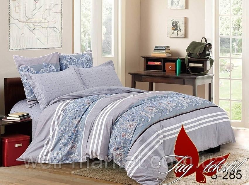 ТМ TAG Комплект постельного белья с компаньоном S285