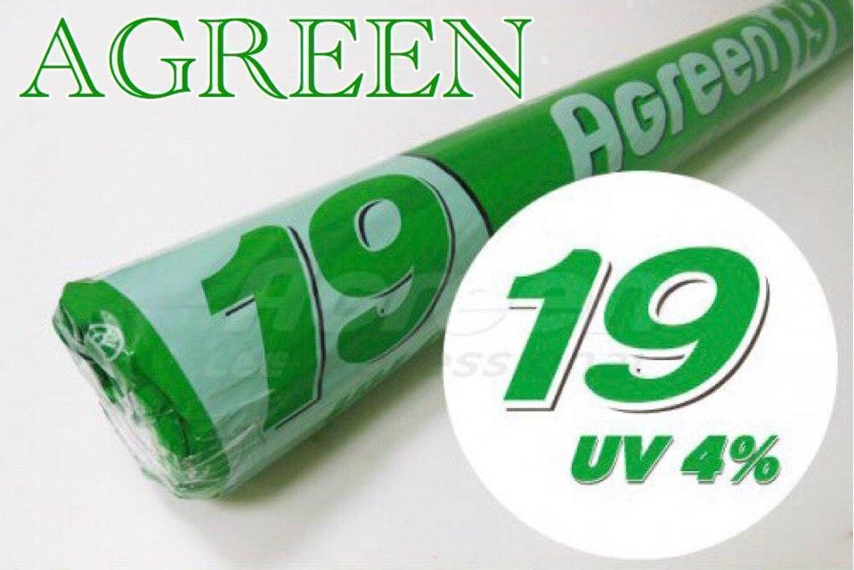 Агроволокно Agreen 19 г/м² (9.5-100) белое