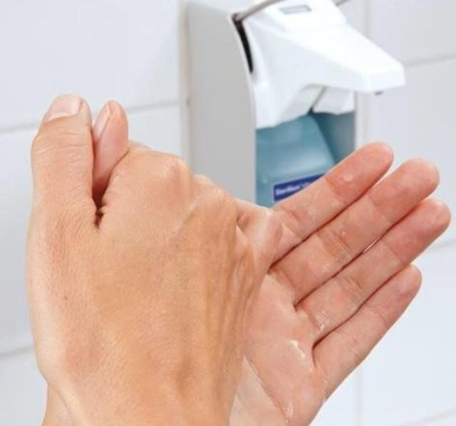 Дезинфицирующие средства для кожи