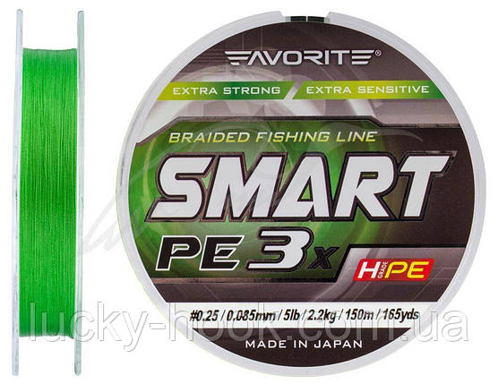 Шнур Favorite Smart PE 3x 150м (l.green) #0.25/0.085mm 5lb/2.2kg, фото 2