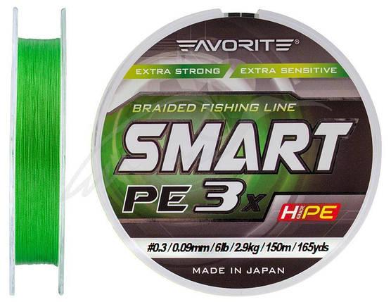 Шнур Favorite Smart PE 3x 150м (l.green) #0.3/0.09mm 6lb/2.9kg, фото 2