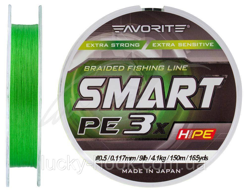 Шнур Favorite Smart PE 3x 150м (l.green) #0.5/0.117mm 9lb/4.1kg