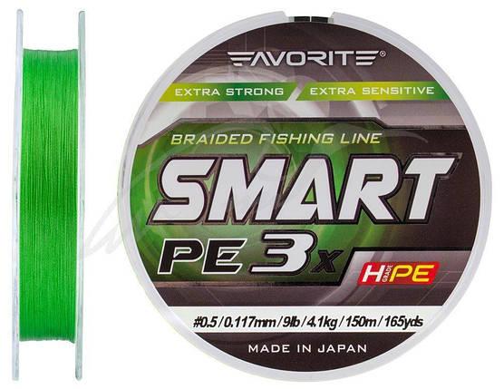 Шнур Favorite Smart PE 3x 150м (l.green) #0.5/0.117mm 9lb/4.1kg, фото 2