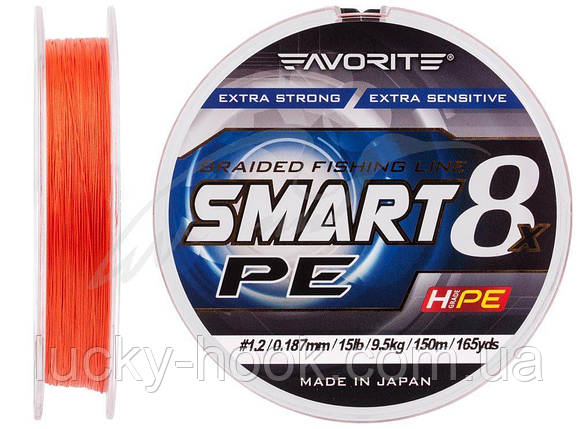 Шнур Favorite Smart PE 8x 150м (red orange) #1.2/0.187mm 15lb/9.5kg, фото 2