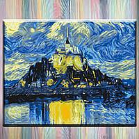 "Картина по номерам, холст на подрамнике - Пейзаж, Вангог ""Магический замок"" 40*50см, без коробки"