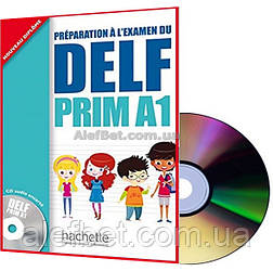 Французский язык / Подготовка к экзамену: DELF PRIM A1 Livre+CD / Hachette